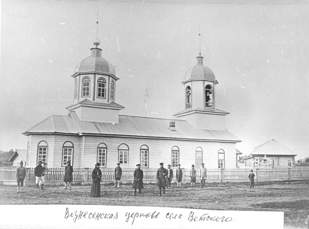 По г.), а с до года ливенский уезд был приписан к елецкой провинции азовской (воронежской) губернии.